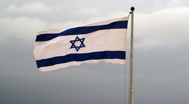 Israeli flag with the Star of David