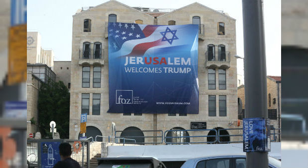 When President Donald J. Trump arrives in Jerusalem, he'll find his supporters have preceded him with billboards, banners and front page advertisements in the Jerusalem Post, all of which aim to welcome him to the State of Israel.