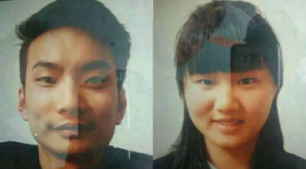 Lee Zingyang, 24 and Meng Lisi, 26, had been in Pakistan since November 2016. On June 8, the Islamic State group claimed responsibility for their murders.