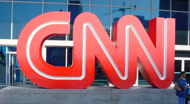 The CNN Center in Atlanta