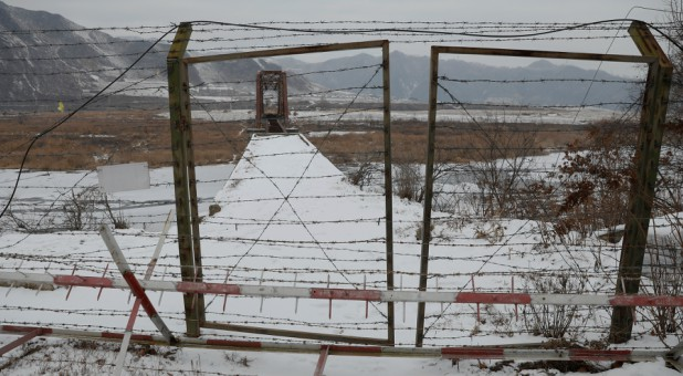 A gate is closed on a bridge over the Yalu River, on the Chinese side of the border with North Korea between the towns of Ji'an and Linjiang, China.